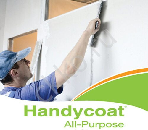 Шпатлевка Terraco Нandycoat All-Purpose